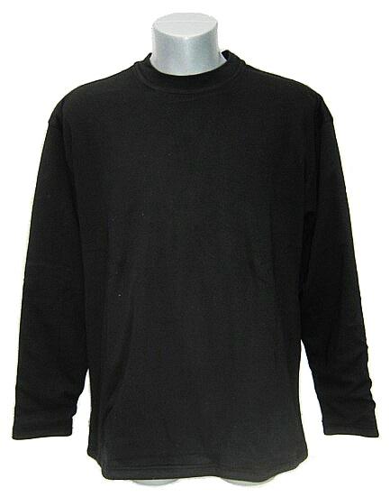 brandwerende en anti scherf t shirt met lange mouwen nomex. Black Bedroom Furniture Sets. Home Design Ideas